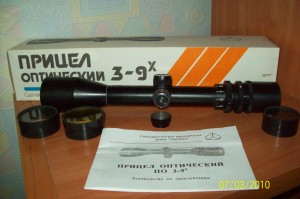 pricel-3-9x-1