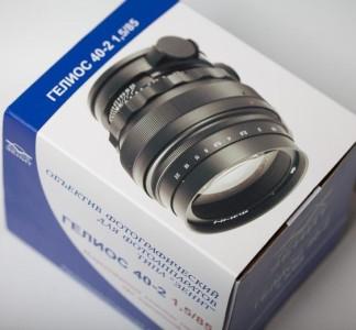 gelios_40-new-box